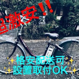 ET413A⭐️電動自転車ヤマハ PAS X231-7003039⭐️