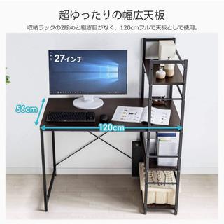 【受渡決定】テーブル 譲