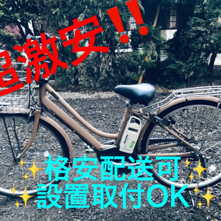 ET414A⭐️電動自転車BS アシスタ⭐️