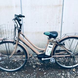 414番 電動自転車✨ BS アシスタ‼️