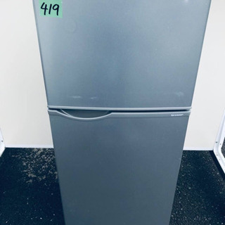 419番 シャープ✨ノンフロン冷凍冷蔵庫✨SJ-H12Y-S‼️