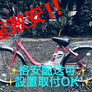 ET415A⭐️電動自転車Panasonic ビビ・ENS43⭐️