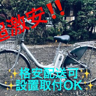 ET416A⭐️電動自転車BS アシスタ⭐️