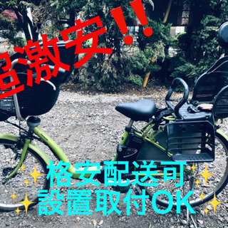 ET417A⭐️電動自転車Panasonic ギュッド ENMD...