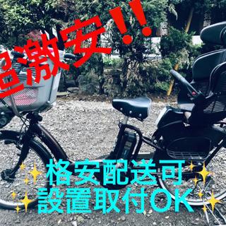 ET418A⭐️電動自転車BS アンジェリーノ⭐️