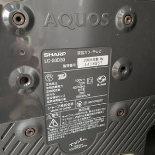 SHARP AQUOS 20インチTV リモコン無し