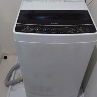 【ネット決済・配送可】Haier 洗濯機