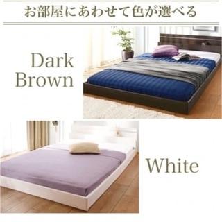 シングルベッド譲ります。
