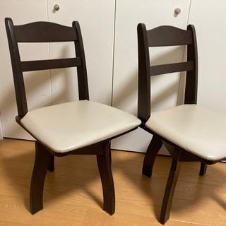 椅子二脚譲ります