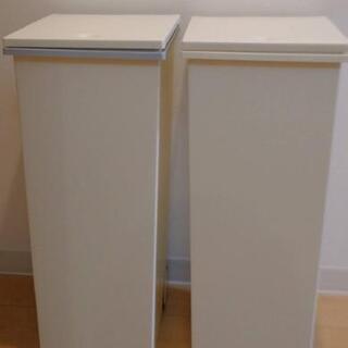 ゴミ箱  kcud square 2個セット