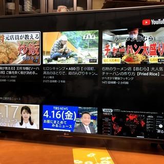 YouTube、Netflix対応 42型 スマートTV …