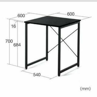 机 PCデスク テーブル