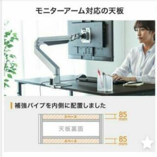 取引中【4/24まで】机 PCデスク テーブル 1ヶ - 売ります・あげます