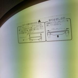 HITACHI シーリング ライト 約8畳〜10畳位 - 家具