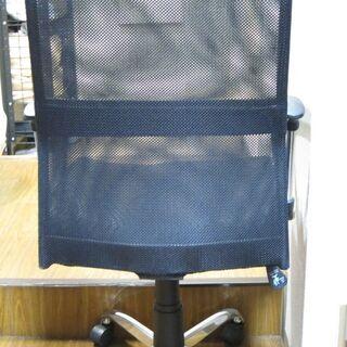 ニトリ ワークチェア インバネス 黒 メッシュ 肘掛け付き - 家具