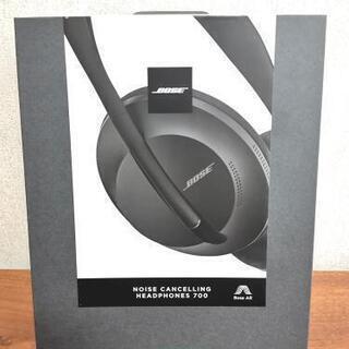 Bose Noise Cancelling Headphones...