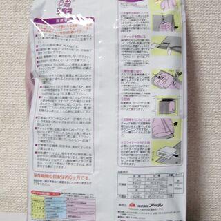 ☆未使用☆ロング衣類 つるして圧縮袋 2枚入 アール Z-010 - 家具