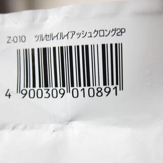 ☆未使用☆ロング衣類 つるして圧縮袋 2枚入 アール Z-010 - 売ります・あげます