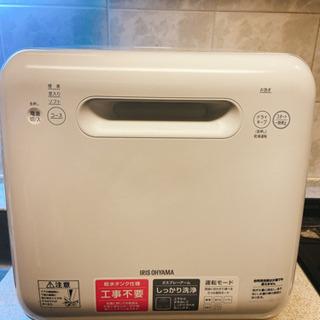 アイリスオーヤマ 食洗機