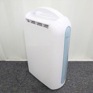 🍎アイリスオーヤマ 衣類乾燥除湿機 デシカント方式 IJD-H20-A