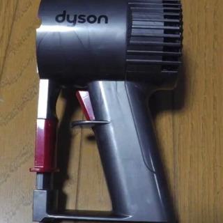 美品 ダイソン(Dyson )DC62 V6モーター部分