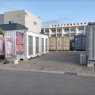 【ジモティキャンペーン】うるま市安慶名貸倉庫、貸コンテナ