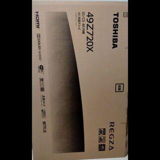 段ボール箱(テレビ49インチ用)+梱包材 無料