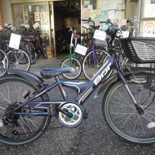 中古子供自転車1467 ブリヂストン ブリジットJr 22…