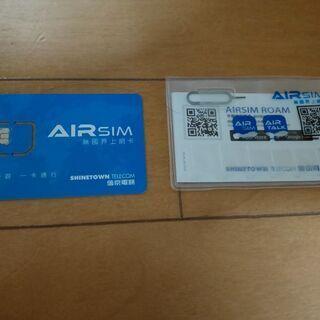 海外で使えるプリペイドsimカード