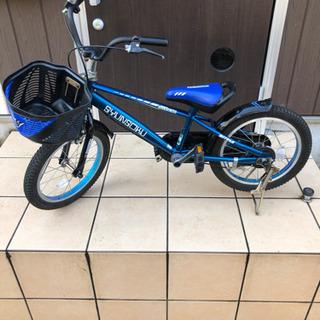【16インチ】子ども自転車 瞬足 ブルー青