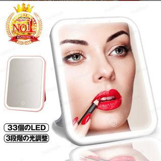 新品未使用 化粧鏡 卓上 女優ミラー LED化粧鏡 3色調…