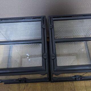グラステラリウム3030 2つまとめ売り 引き取り限定