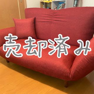 【ネット決済】★4/18売却済み ソファ(赤色)