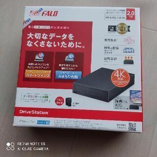 バッファロー新品外付けハードディスク パソコン&TV録画用