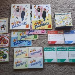 英語教材セット(CD、ガイドブック、カードなど)