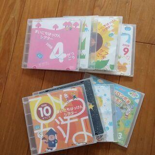こどもちゃれんじ ほっぷ DVD