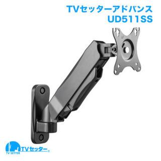 テレビ壁掛け金具・13〜32インチ対応
