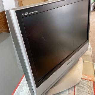 テレビ20インチ2006年製