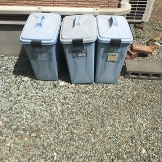 【ネット決済】ゴミ箱3個45リットルの物
