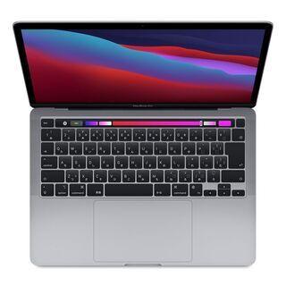 在庫1台。 最新 Apple MacBook Pro Apple...