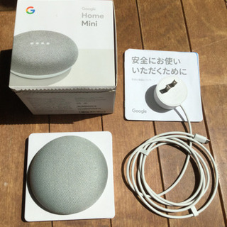 Google Home Mini 中古美品
