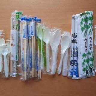 【無料】未使用 割り箸、スプーン、デザートスプーンなど