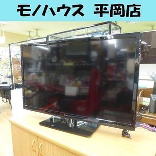 液晶テレビ 32インチ 2014年製 KT-3202B 川竹エレ...