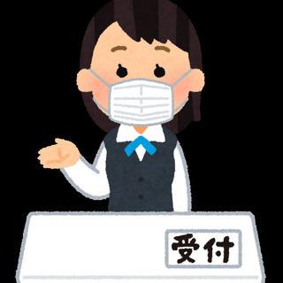 【受付・誘導staff大募集♪】 ☆4月度☆ ★東京:調布市エリ...