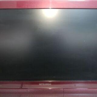 20V型 地上・BS・110度CSデジタルハイビジョン液晶テレビ