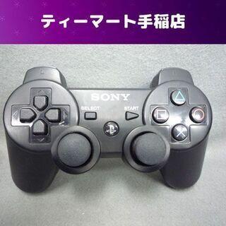 訳あり SONY PS3 ワイヤレスコントローラー DUALSH...