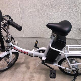 電動モペット自転車