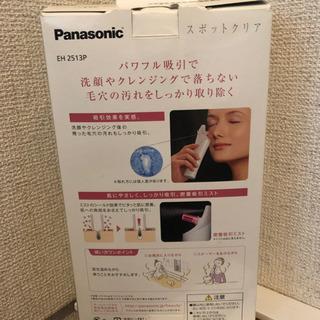 Panasonic ⭐︎ミスト付スポットクリア(ピンク色 …