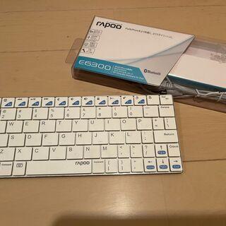 【bluetoothキーボード】iPad&iPhone向け…