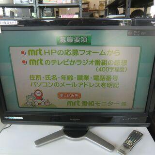 シャープ液晶TV 32型